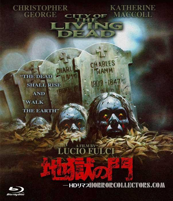 City of the living Dead Japanese Happinet Blu Ray