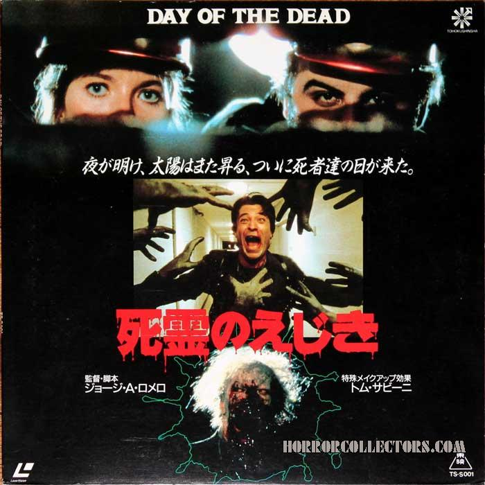 Day of the Dead Japanese Tohokushinsha Laserdisc
