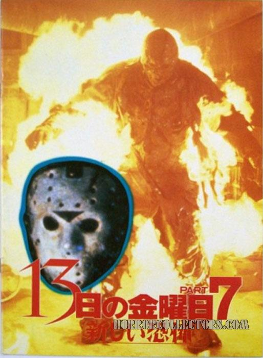 Friday the 13th Part 7 The New Blood Japan Movie Program