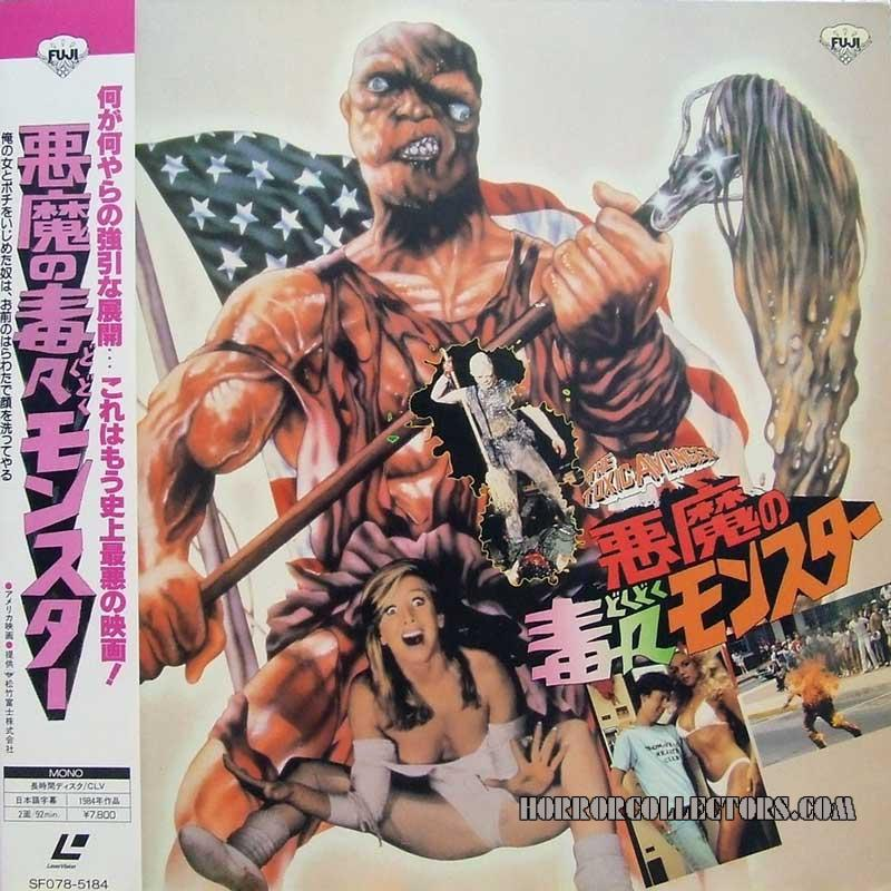 The TOXIC AVENGER Japan Laserdisc SF078-5184 TROMA