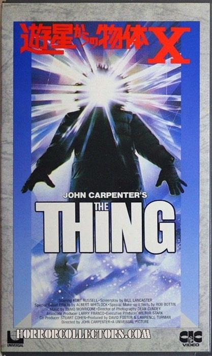 The Thing Japanese VHS CIC Video USL 10020