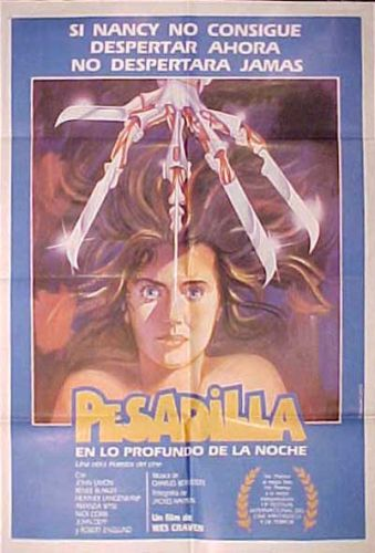 A NIGHTMARE ON ELM STREET ARGENTINE MOVIE POSTER
