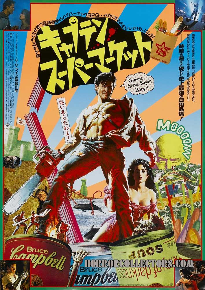 Evil Dead 3 Army of Darkness Japanese Hansai B2 Poster