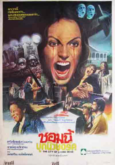CITY OF THE LIVING DEAD THAILAND POSTER VERSION A