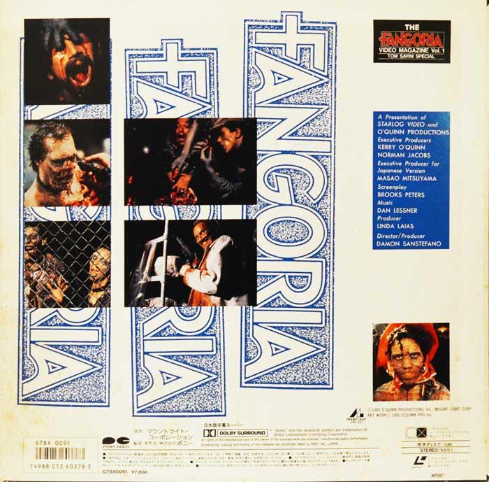 The Fangoria Video Magazine Vol 1 Tom Savini Japanese Laserdisc