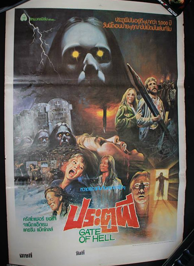 CITY OF THE LIVING DEAD THAILAND POSTER VERSION B