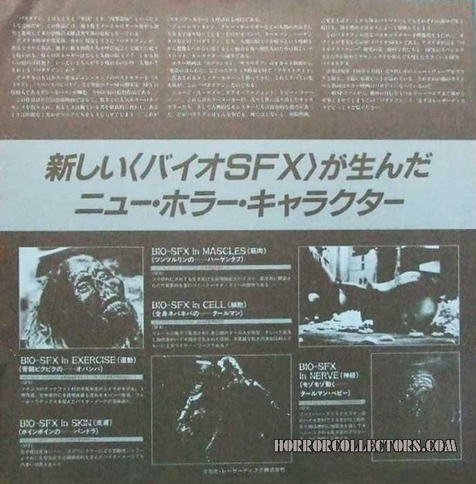 Return of the living dead Japan Laserdisc insert
