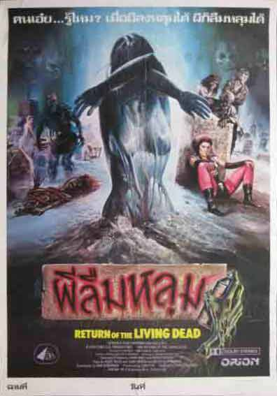 RETURN OF THE LIVING DEAD THAILAND POSTER