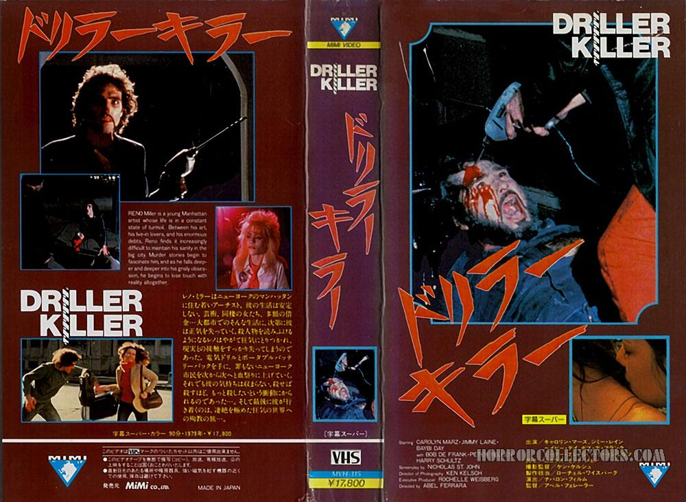 The Driller Killer JAPAN MIMI Video Abel Ferrara