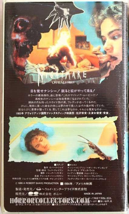 A NIGHTMARE ON ELM STREET: FREDDY VHS VIDEO JAPAN