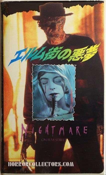 A Nightmare On Elm Street Japanese Pony Video VHS