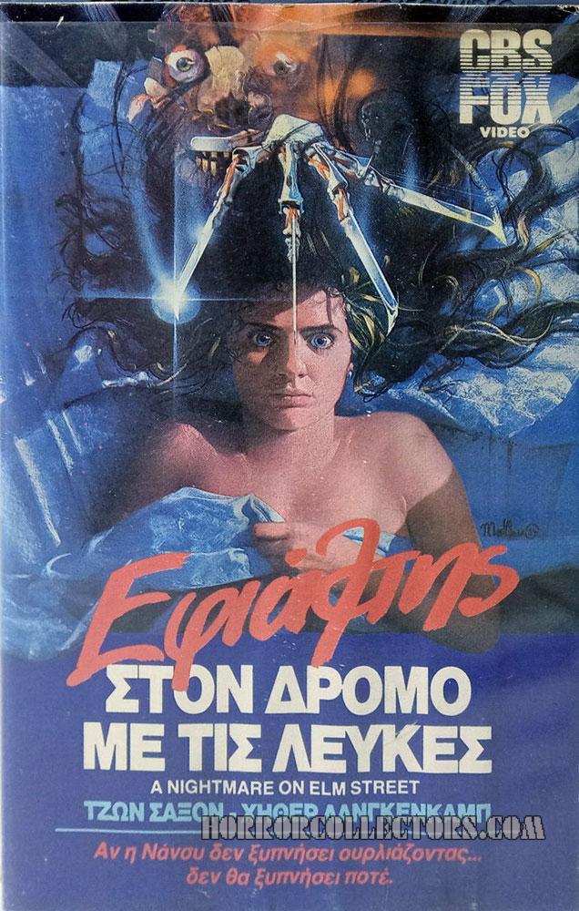 A Nightmare on Elm Street GREEK VHS Video CBS FOX