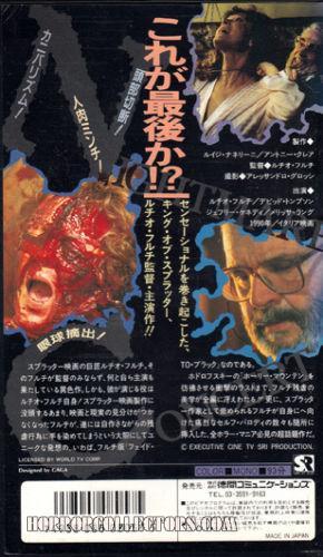 Nightmare Concert TOKUMA Communications