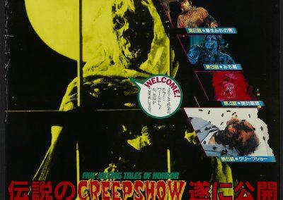 Creepshow Japanese Hansai B2 Poster V1