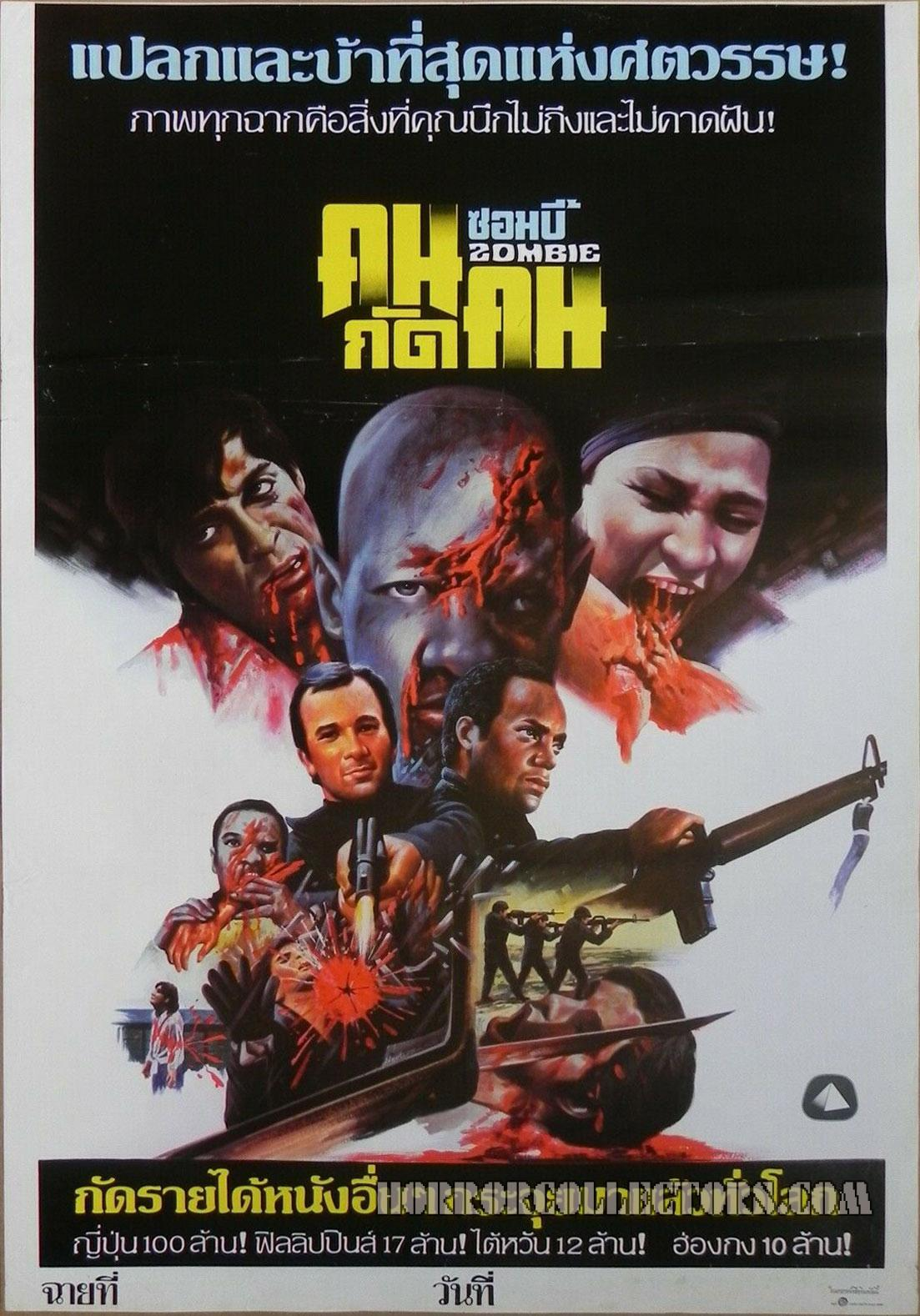 Dawn of the Dead 1978 Thailand Poster