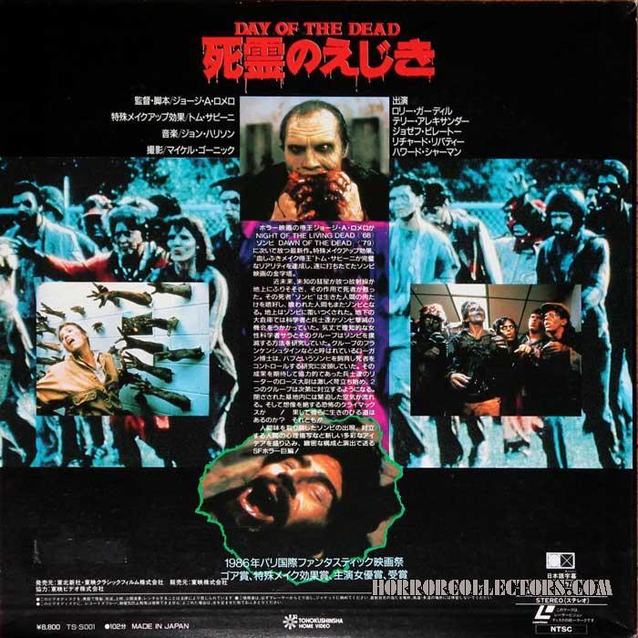 Day of the Dead Tohokushinsha Japan Laserdisc back TS-S001