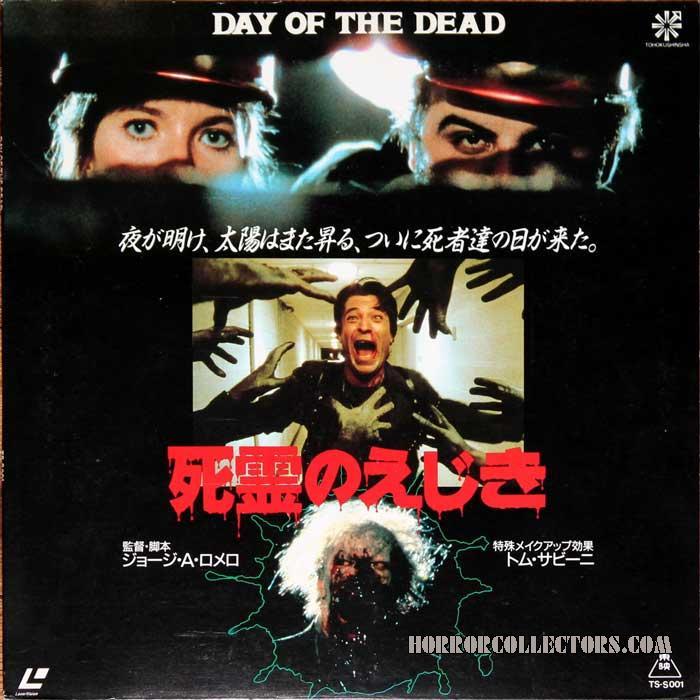 Day of the Dead Japanese Tohokushinsha Laserdisc