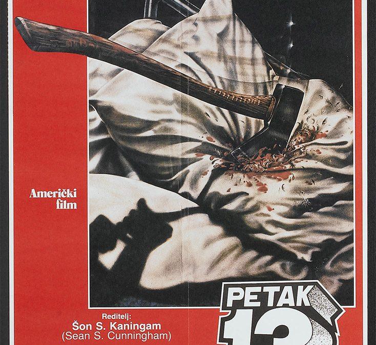 Friday the 13th Yugoslavia poster