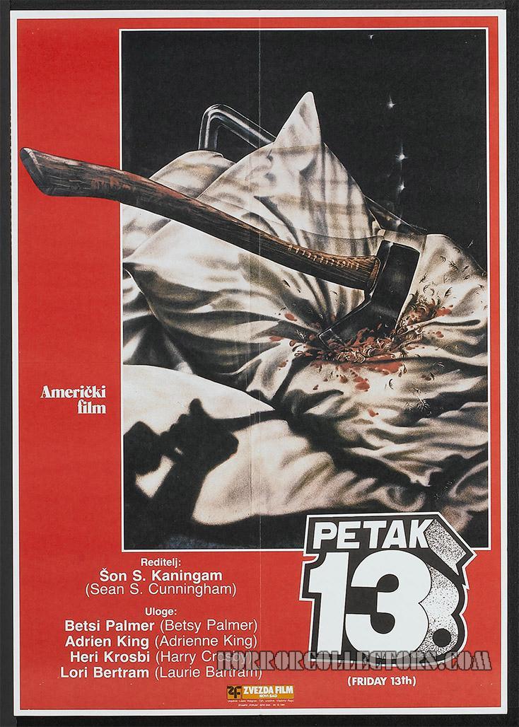 Petak 13 – Friday the 13th Yugoslavian Poster