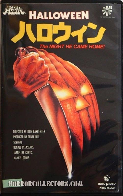 Halloween Japanese King Video VHS