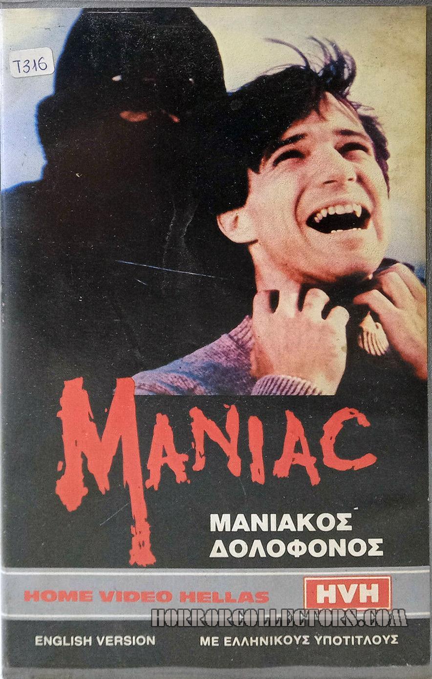Maniac GREEK HVH VHS Video