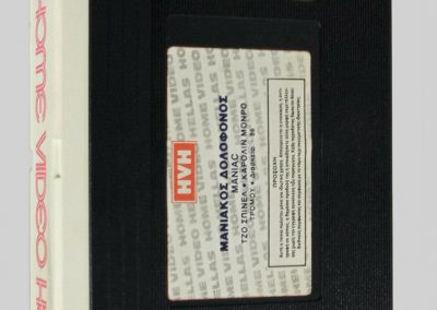 Maniac 1980 HORROR Joe Spinell HVH GREEK VHS TAPE