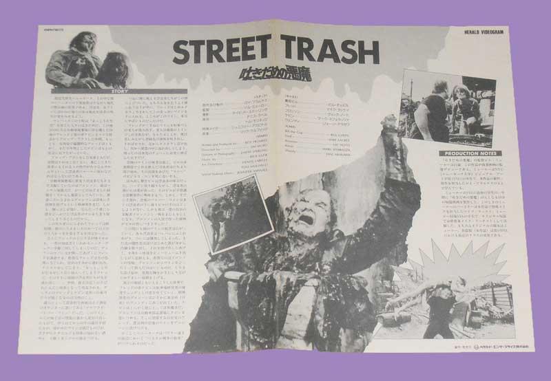 Street Trash Japanese Herald VHD insert