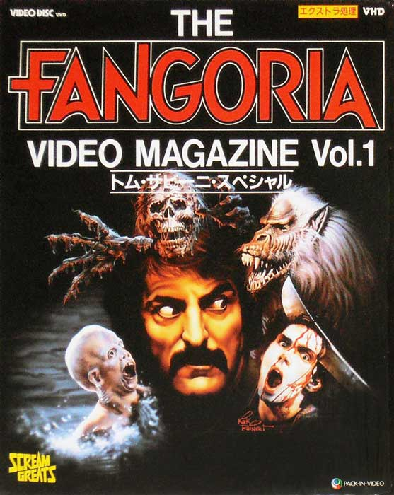 The Fangoria Video Magazine Vol 1 Tom Savini Japanese VHD