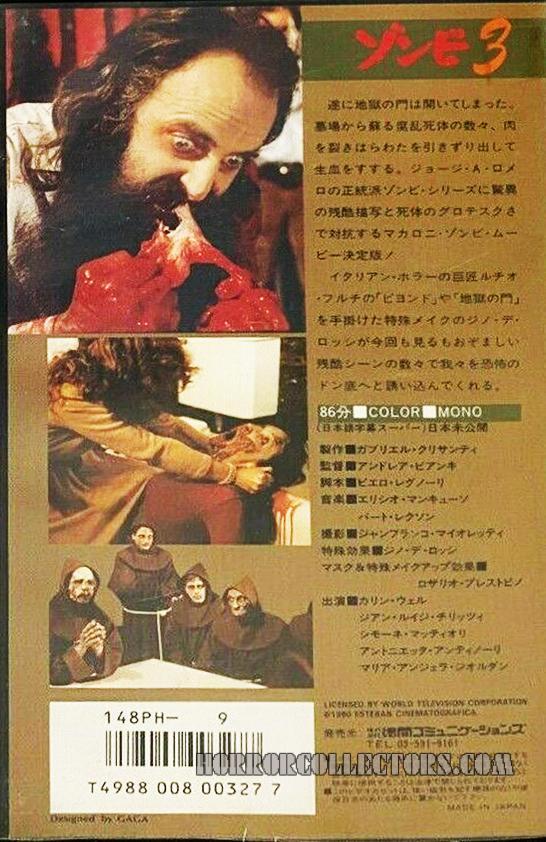 Zombie 3 Nights of Terror Burial Ground japan TCC VHS Video Back