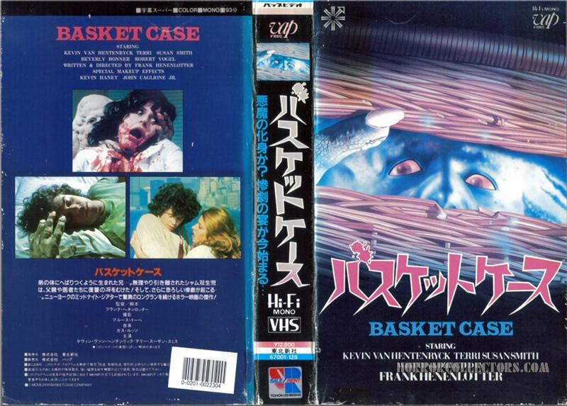 Basket Case Japan VAP VIDEO Frank Henenlotter