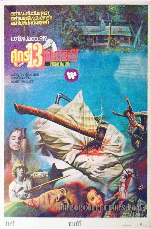 Friday the 13th Thailand Poster