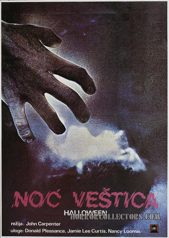 Halloween Yugoslavian Poster