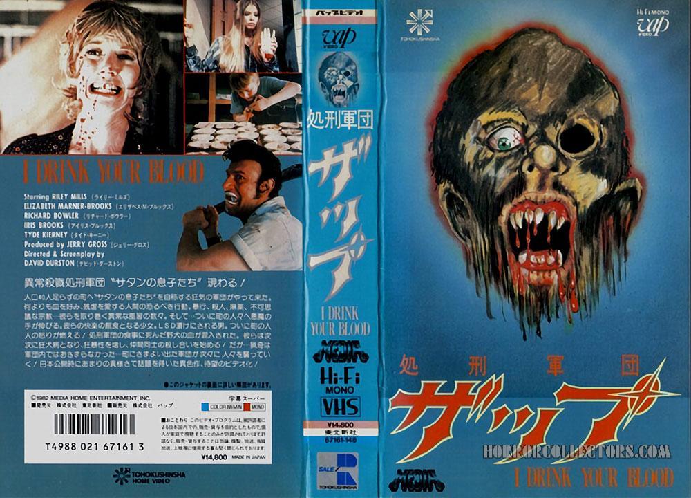 I DRINK YOUR BLOOD Japan VAP Video David Durston