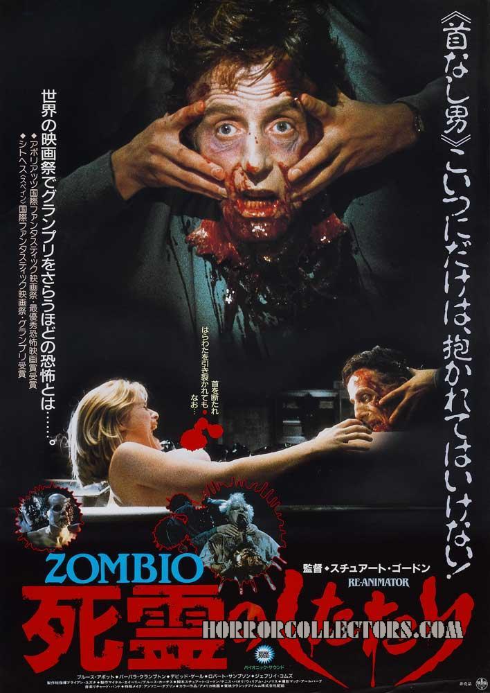 Re-Animator Japanese Hansai B2 Poster Zombio