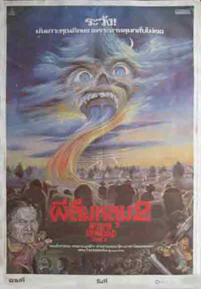 RETURN OF THE LIVING DEAD PART 2 THAILAND POSTER