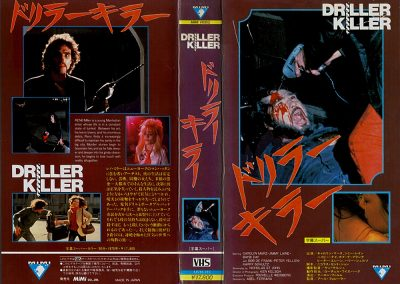 The Driller Killer Japan MIMI Video