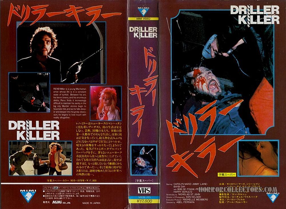 The Driller Killer JAPAN MIMI Video Abel Ferrara